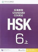 hsk standard course 6
