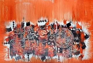 Islamic Wall Art Hand Painted Oil On Canvas Individual Islamic Calligraphy - Surah Al-Fatiha - Unframed