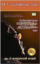 Malayalathinte Suvarnakathakal- M.T. Vasudevan Nair (Malayalam Edition)