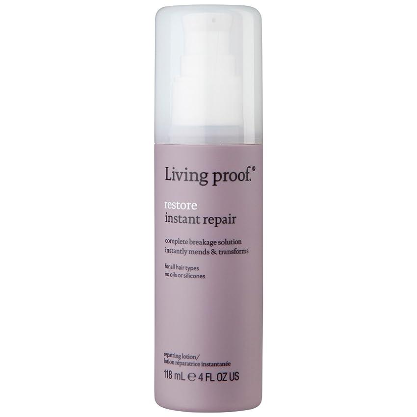モネいじめっ子決定生きている証拠は、ターゲット修理ヘアクリーム118ミリリットルを復元します (Living Proof) - Living Proof Restore Target Repair Hair Cream 118ml [並行輸入品]
