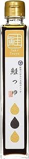 鮭ぶしを煮出しためんつゆ(鮭つゆ)(200ml)