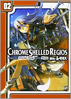Chrome Shelled Regios. Missing Mail vol. 2
