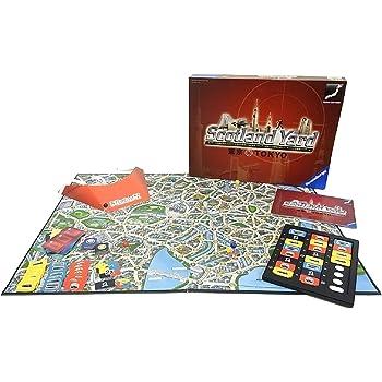スコットランドヤード 東京 (Scotland Yard) 266357 ボードゲーム