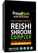 product image for Reishi Mushroom Extract with Reishi Spores | by Primal Herb | Supports Body & Mind | Ganoderma Lucidum Extract Powder Formula | 70 Servings - Includes Bamboo Spoon