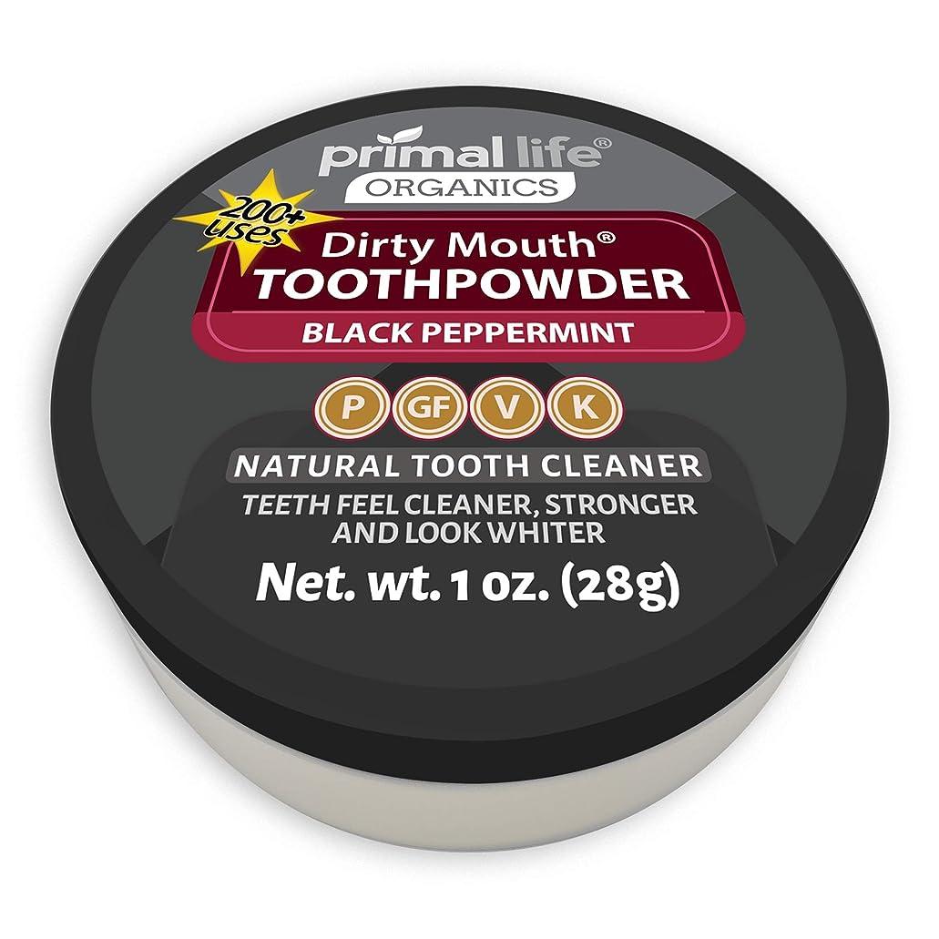 招待ブレンド同盟Dirty Mouth Organic Whitening Toothpowder Black Peppermint (1 oz jar 3mo Supply) Healthiest Toothpaste by Primal Life Organics