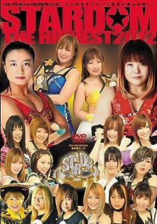 STARDOM THE HIGHEST 2012 [DVD]