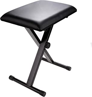 X-Style Adjustable Padded Keyboard Bench Leather Piano Stool