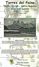 Torres del Paine, Topographic Road and Hiking Map / Torres del Paine : Puerto Natales - Sierra Baguales (Spanish Edition) (English and Spanish Edition)