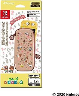 【任天堂ライセンス商品】Nintendo Switch Lite専用スマートポーチEVA あつまれ どうぶつの森 ラインアート(7月下旬発売予定)