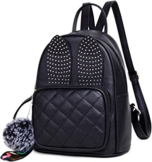 Girls Rabbit Ear Cute Mini Leather Backpack, XB Small Backpack Purse for Women Fashion Shoulder Bag