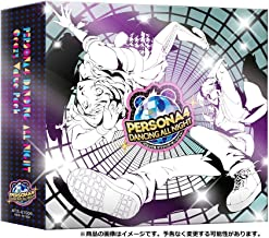 $60 » Persona 4: Dancing All Night Crazy Value Pack [PSVita]