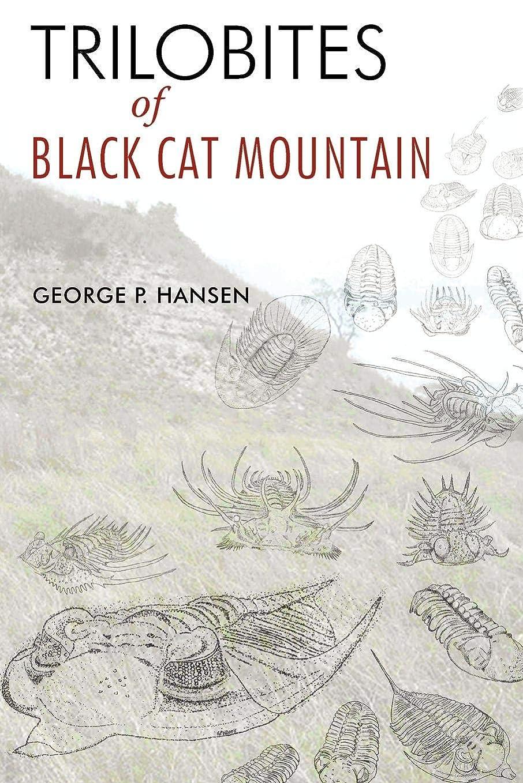 浸漬アマゾンジャングルピストンTrilobites of Black Cat Mountain