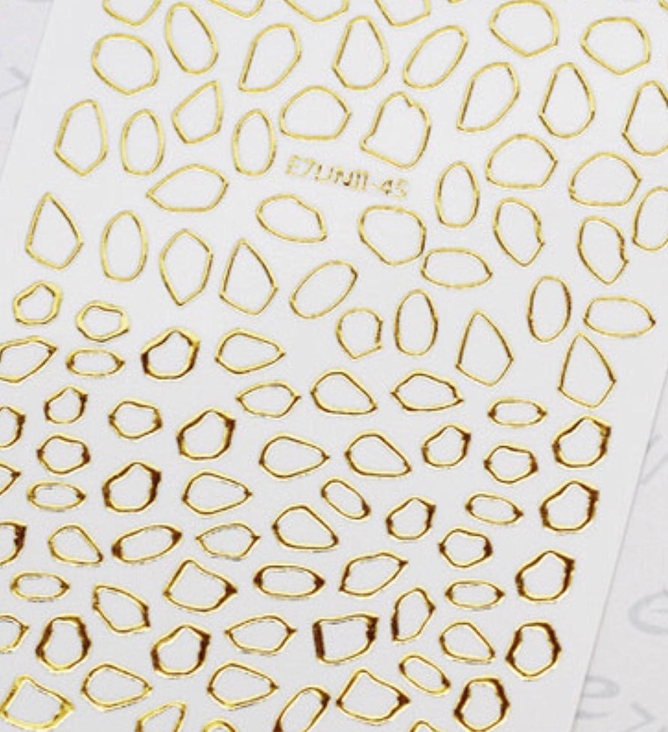 腰殺人者プラカード極薄直接貼るタイプ ネイルシール スティッカー 枠 変形フレーム 垂らしこみアート用 多種多様なデザインに対応可能 ゴールド 金色 45番