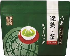 牛島製茶 八女深蒸しティーパックゆのみ用