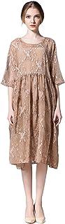 LYIYA Women's Casual Loose Plus Size Silk Chiffon Modal Lining RoundNeck Short Sleeve Dress