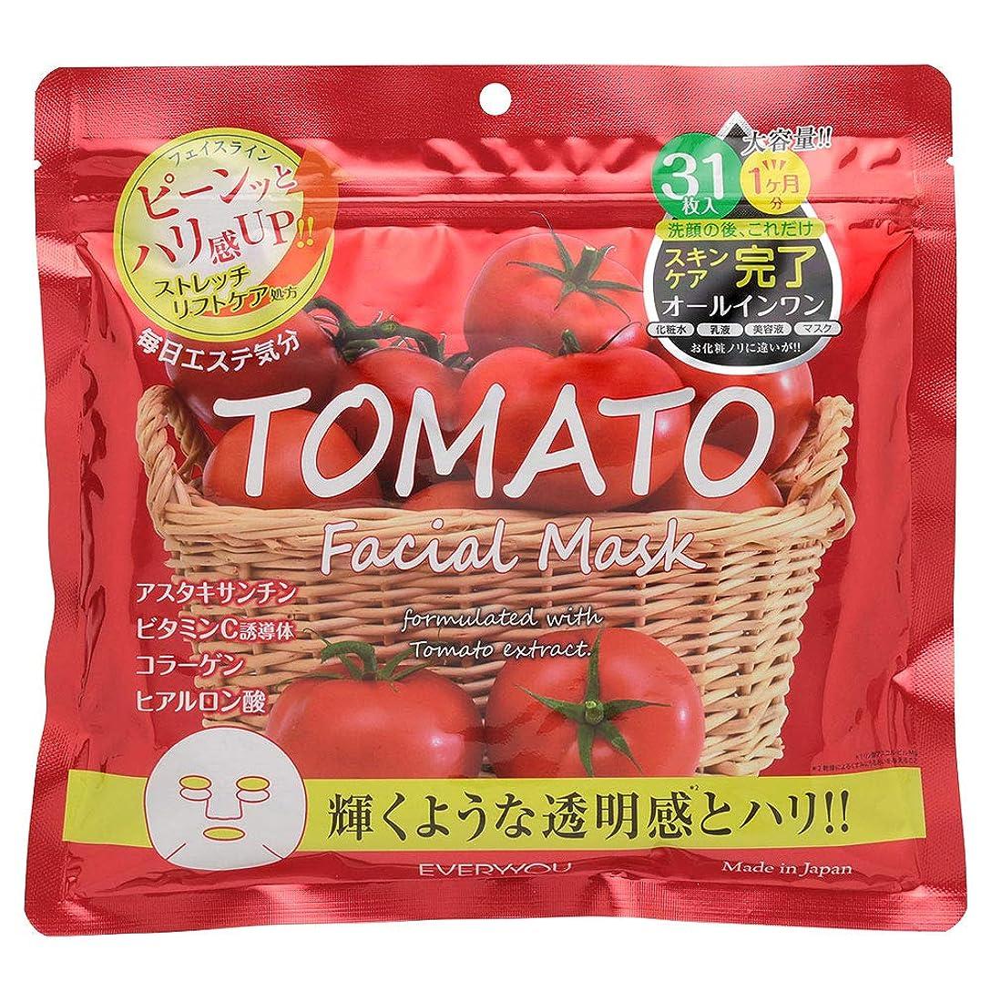 いつでも取り出す損なうトマト フェイシャルマスク 31枚入 日本製 EVERYYOU