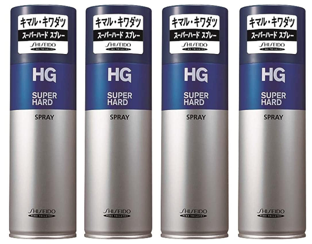 論争測定可能デコレーション【まとめ買い】HG スーパーハード スプレー 230g×4個