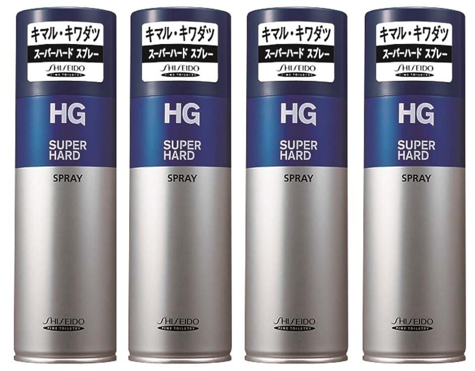 前進ペルソナ甲虫【まとめ買い】HG スーパーハード スプレー 230g×4個