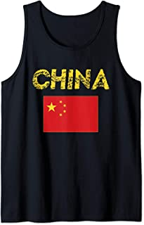 China Inspired Chinese Flag Tank Top