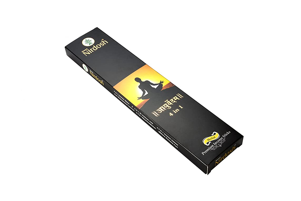 礼儀大工熟したNirdosh Premium Herbal Incense Sticks?–?Natural ayurvedam 4?in 1味100?g。12インチLong ( Pack of 2?) with 1?Free木製お香ホルダー