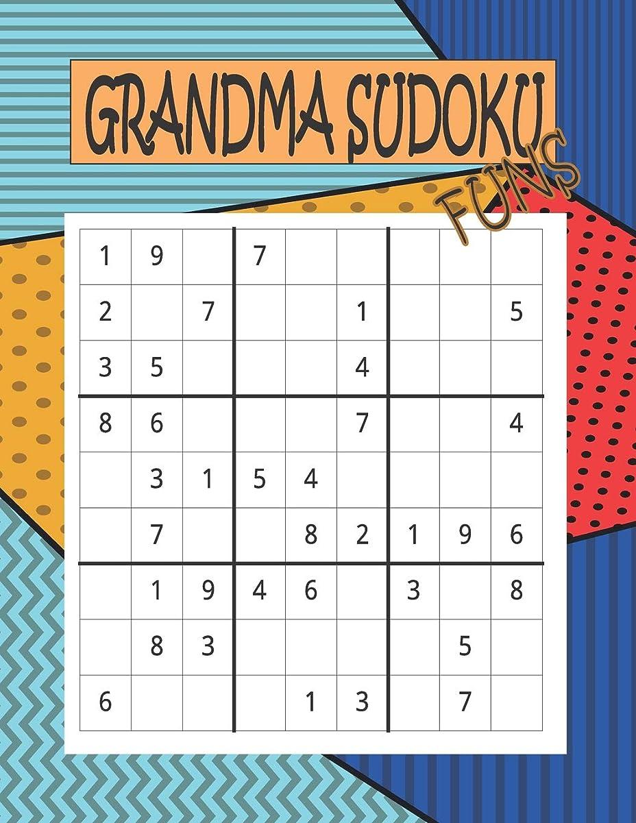 へこみ不適当墓Grandma Sudoku Funs: 100 Games for Sudoku Puzzles Easy to Medium : One puzzle per page with your room to work and thinking match brain training Games for Adults (Have all answers) Vol.2
