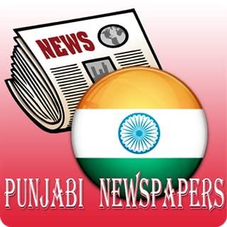 Punjabi Newspaper