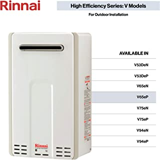 Rinnai V Series HE Tankless Hot Water Heater: Outdoor Installation