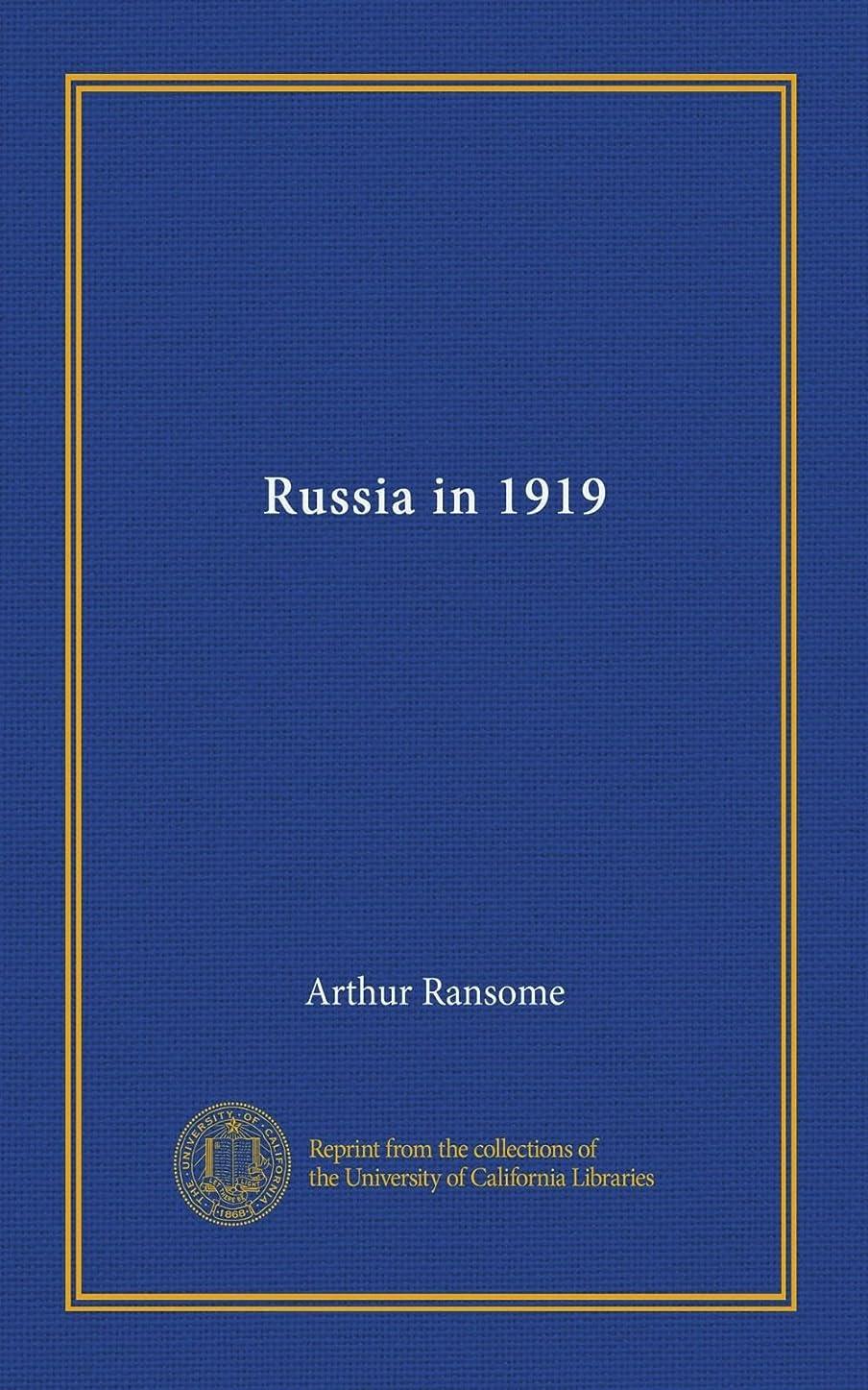 議論するメトロポリタン免除するRussia in 1919