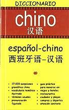 10 Mejor Nuevo Diccionario Chino Español de 2020 – Mejor valorados y revisados