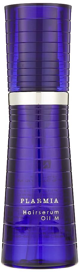 明示的に排泄する千ミルボン プラーミア ヘアセラムオイルM 120ml [並行輸入品]