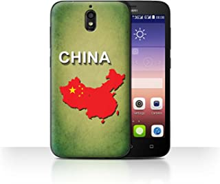 STUFF4phone Case/Cover/Skin/huay625/Flag Naciones collection Chine/Chinois