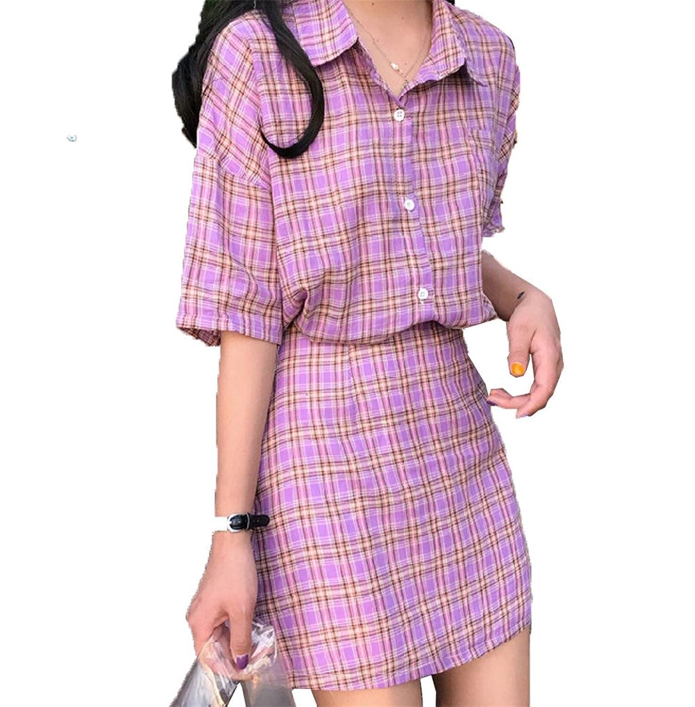 [美しいです] レディーズ スカートスーツ 二点セット 半袖 シャツ スカート ヒップスカート