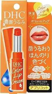 DHC Dense Moist Color Lip Balm (Apricot)