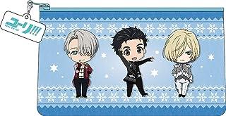 Good Smile Company Yuri On Ice Nendoroid Plus, On Ice Pouch Pencil Case