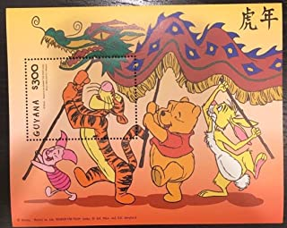 Disney Collectors Stamp - Winnie The Pooh And Tiger Souvenir Sheet - Guyana