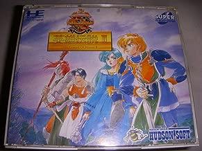 Dragon Slayer: The Legend of Heroes II [Japan Import]