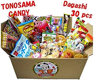 Japanese candy assortment 30pcs , full of dagashi.