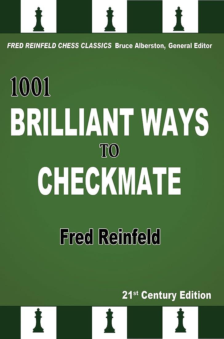 探偵頑丈グラフ1001 Brilliant Ways to Checkmate (Fred Reinfeld Chess Classics Book 4) (English Edition)