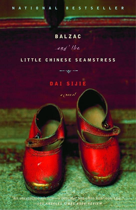打ち負かすバスケットボール裁判所Balzac and the Little Chinese Seamstress: A Novel