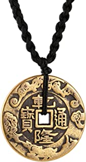 HZMAN Brass Talisman Chinese Feng Shui Coins Pendant Necklaces for Wealth and Success