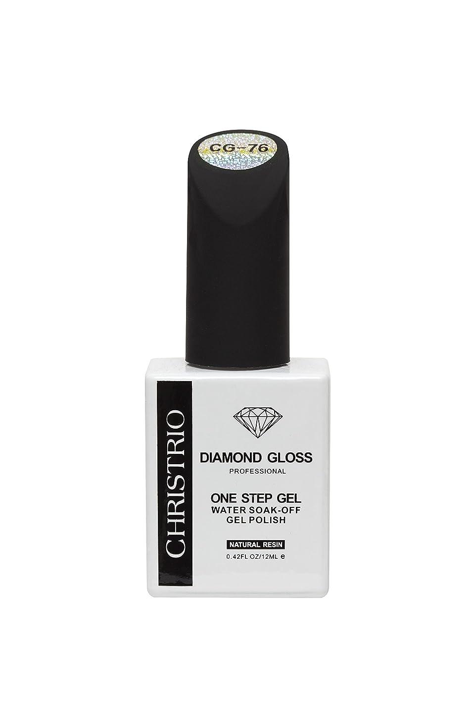 リボンの間に廃棄CHRISTRIO DIAMOND GLOSS 12ml CG-76