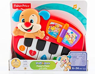 Fisher Price Laugh and Learn  DLL95 Puppy's Piano - Multicolor