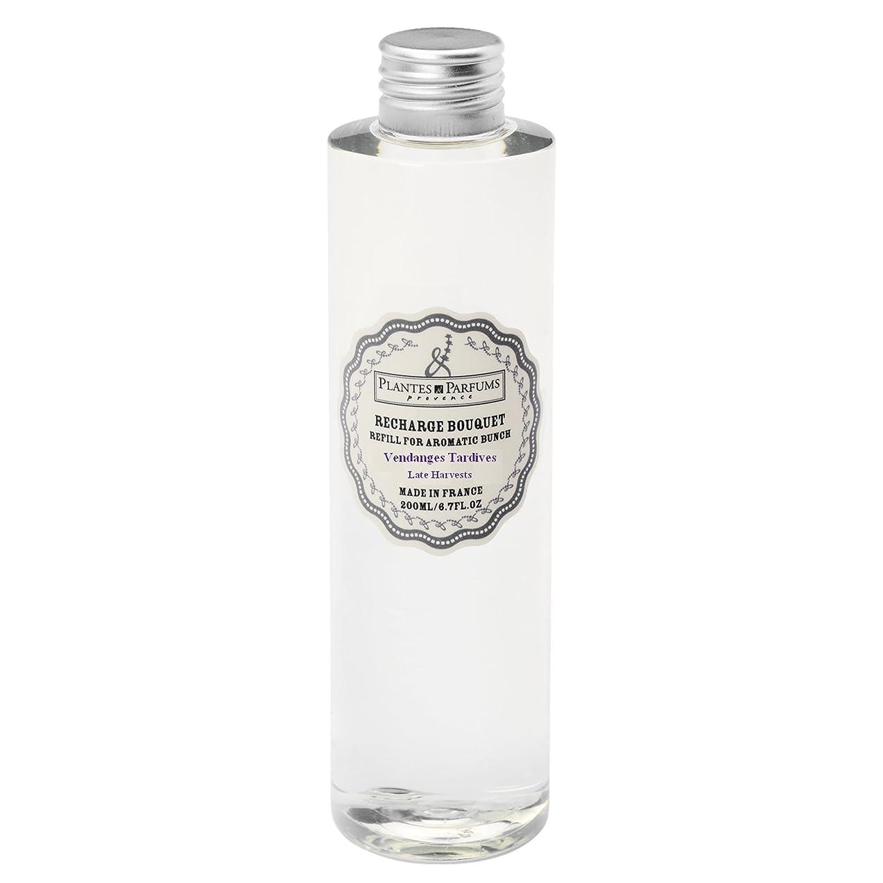 肉スリッパ不定Plantes&Parfums ディフューザーレフィル [] レイトグレープハーベスト