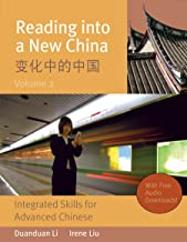 Reading Into a New China: Integrated Skills for Advanced Chinese, Volume 2 (Chinese and English Edition)