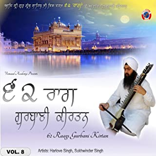 62 Raags Gurbani Kirtan, Vol.8
