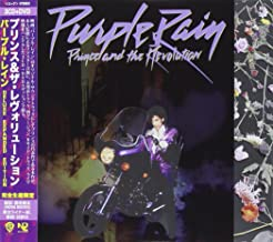 Purple Rain Deluxe Remastered