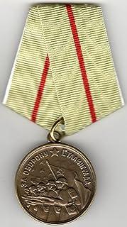 AWARDMARKET Soviet Russian Medal for The Defence of Stalingrad USSR Historical Copy