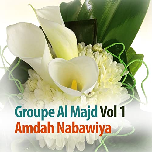 AMDAH GRATUIT GRATUIT NABAOUIA MP3 TÉLÉCHARGER