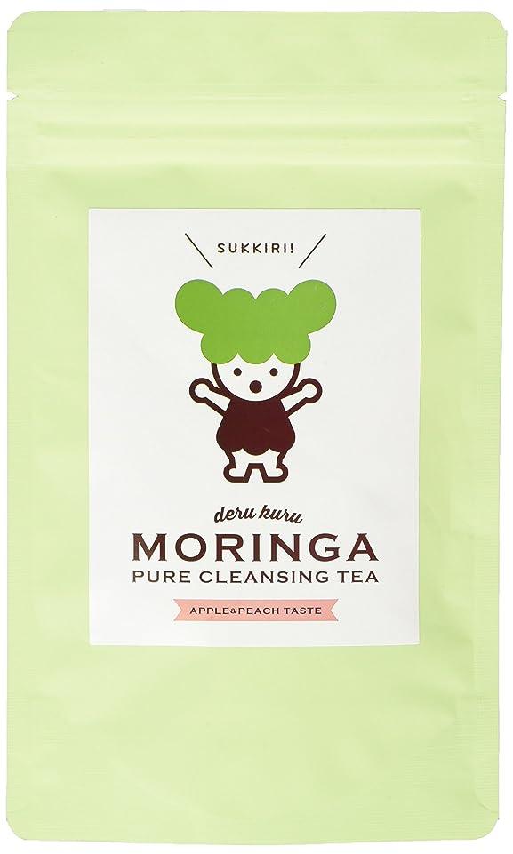 気をつけてナンセンス添加剤デルクルモリンガ茶 21g