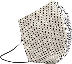 (華火)hanabi 三河木綿一本刺し子使用 布マスク 抗菌・抗ウイルス効果持続 CLEANSE生地使用
